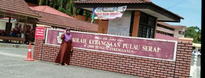 Sekolah Kebangsaan Pulau Serai is one of Learning Centers #2.