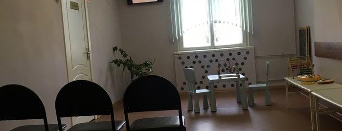 Детская стоматологическая поликлиника №45 is one of Поликлиники ЗАО, ВАО, ЦАО.