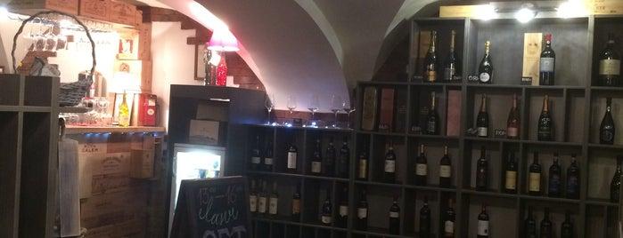 VinoVeka Wine Bar is one of Поедим)!.