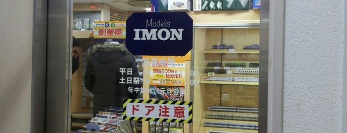 Models IMON 秋葉原店 is one of 秋葉原エリア.