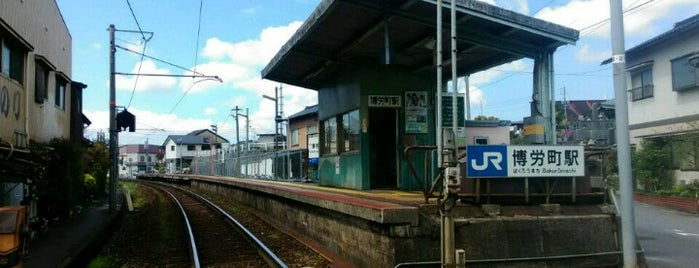 Bakurōmachi Station is one of JR線の駅.