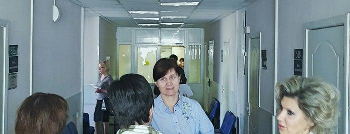 Поликлиника № 195 is one of Поликлиники ЗАО, ВАО, ЦАО.