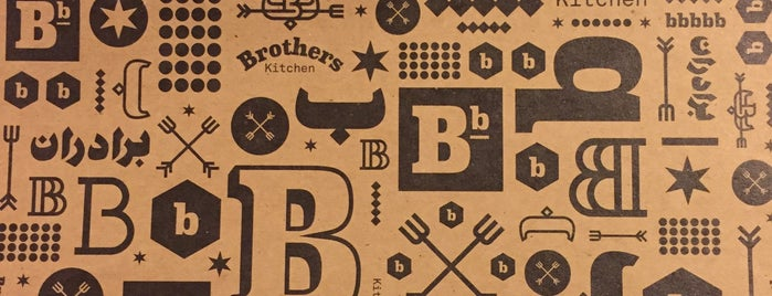 Brothers Kitchen is one of The 15 Best Places with Good Service in Tehrān.
