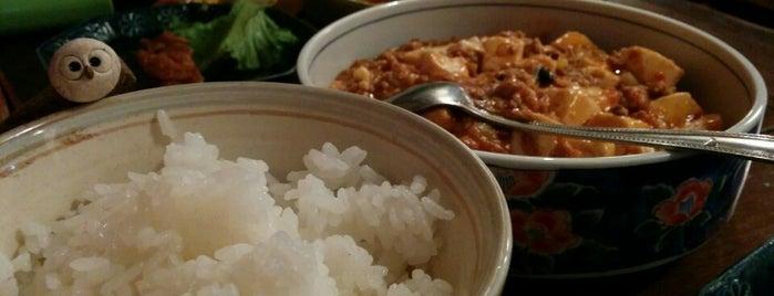 のみくい処[ゆい] is one of 阿佐ヶ谷スターロード.