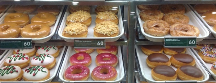 Krispy Kreme is one of Кафешки и ресторашки (2008-...).