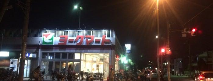 ヨークマート 江戸川台店 is one of 地元で行く場所(流山市).