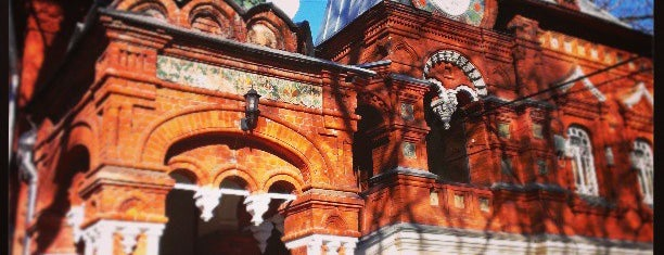 Государственный Биологический музей им. К. А. Тимирязева is one of moscow museums.