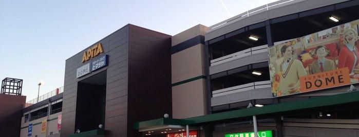 アピタタウン稲沢 is one of よく行くところ.