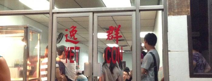 Yet Con Restaurant is one of my best-loved restaurants.