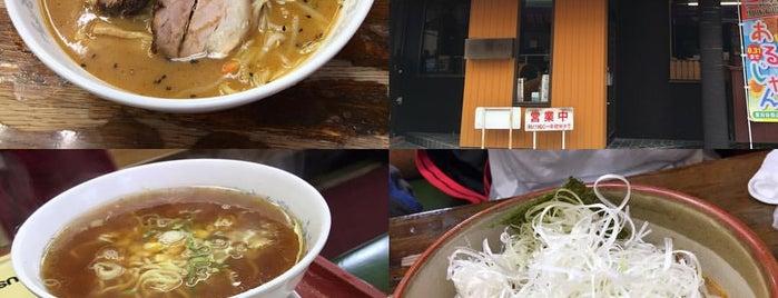 らーめんみそ膳 is one of ラーメン同好会・三河支部.
