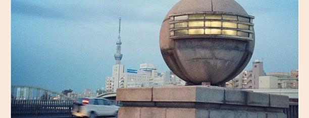 両国橋 is one of 東京散策♪.