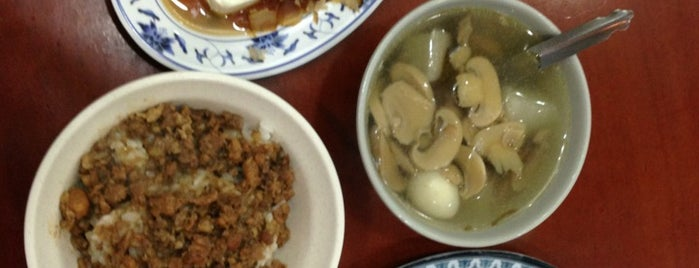 圓環三元號魯肉飯 is one of Eat, Drink and be Merry.