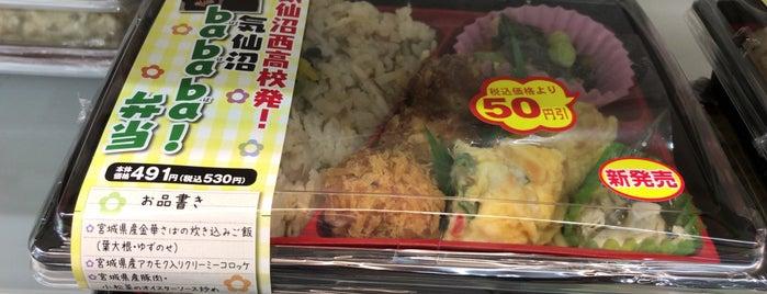 Lawson is one of マーブルのあるお店.