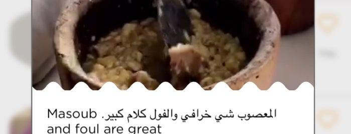 مطعم الذويبي Althuwaibi Restaurant is one of Taif.