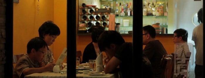 Chez Les Copains is one of 人間製作「飲食男女」食肆。.