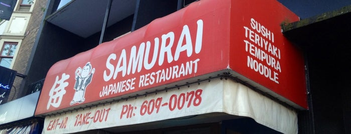 Samurai Japanese Restaurant is one of Vancouver Restaurants 1.
