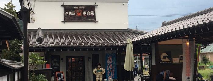 夢鹿蔵 is one of カフェリスト.