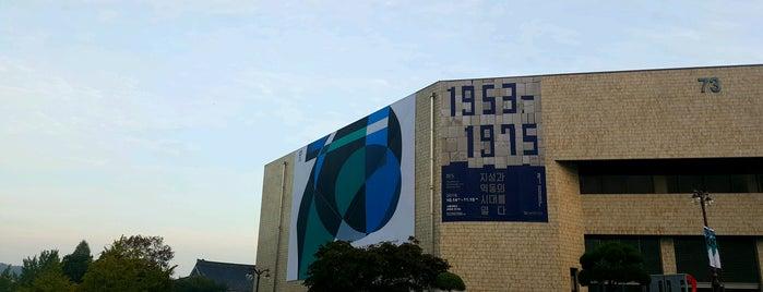 서울대학교 73동 문화관 is one of Seoul Natl Univ.