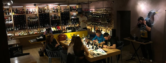 Merula Wine Bar & Shop is one of Поесть в СПб.