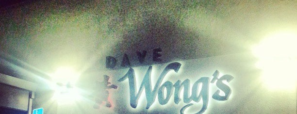 Dave Wong's Restaurant is one of burrs.