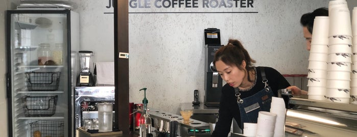 JUNGLE COFFEE ROASTER is one of Coffee Excellence.