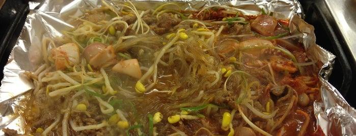 해남갈비 오징어 is one of Itaewon food.