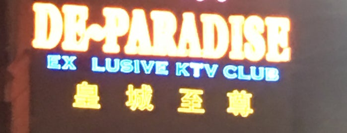 De Paradise Exclusive KTV Lounge is one of Clubs.