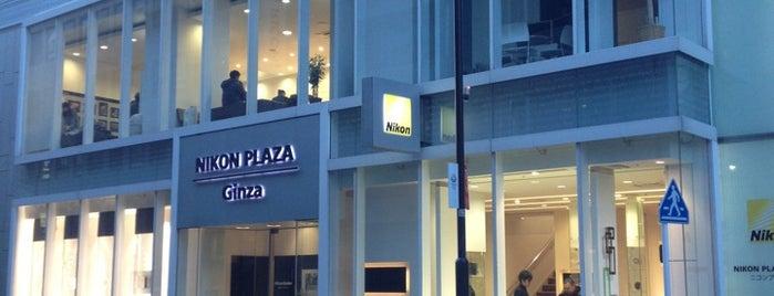 Ginza Nikon Salon is one of Japan footprints.