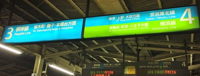 Platforms 3-4 is one of 会社近く.