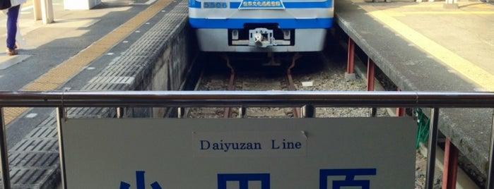 大雄山線 小田原駅 is one of Station - 神奈川県.