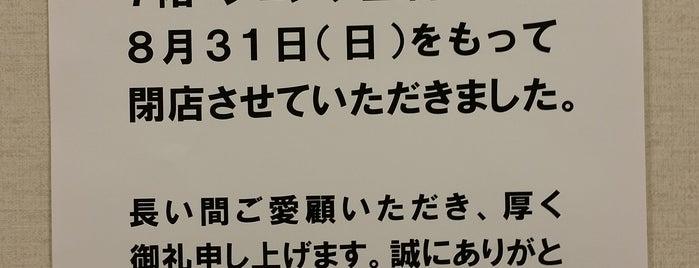 ジュンク堂書店 仙台ロフト店 is one of TENRO-IN BOOK STORES.