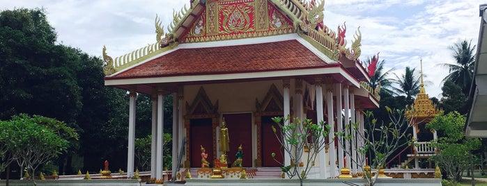 Wat Maduea Wan (Marble Buddha Image) is one of Ko Phangan.