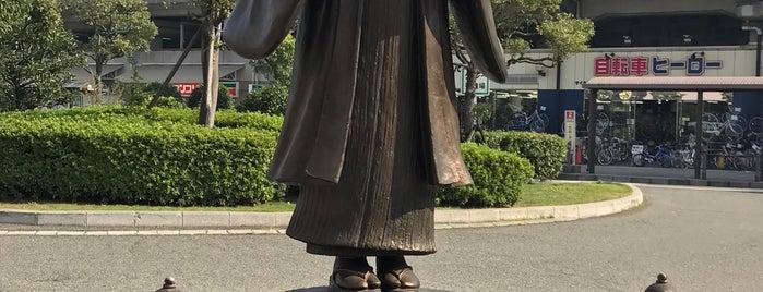与謝野晶子生誕120年を記念して is one of etc3.