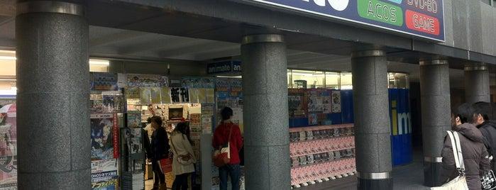 animate is one of Osaka.