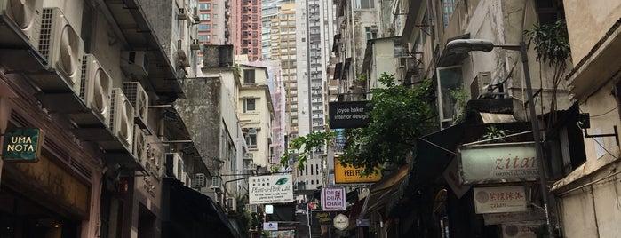 Peel Street 卑利街 is one of Hong Kong.