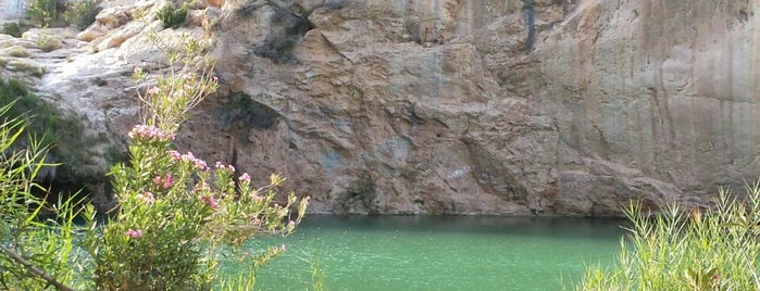 Fuente Caputa is one of España.
