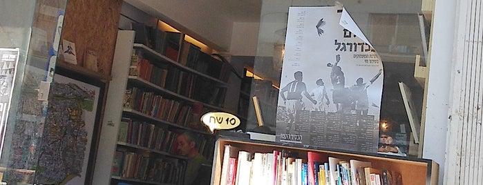 הנסיך הקטן - ספרים וקפה is one of Образование.