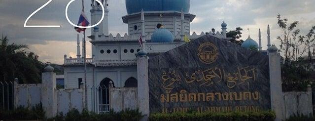 Betong Central Mosque is one of มัสยิด, บาลาเซาะฮฺ, สถานที่ละหมาด.