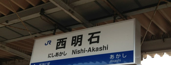 Nishi-Akashi Station is one of JR線の駅.
