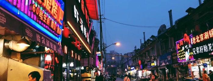 Shouning Road Food Street is one of Shanghai.