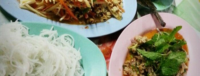 ร้านกะนุ้ย Makanan Muslim is one of ร้านอาหารมุสลิม.