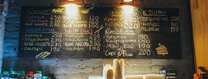Вилка бар is one of junglist massive!.