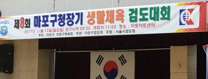 마포아트센터 is one of 마포구.