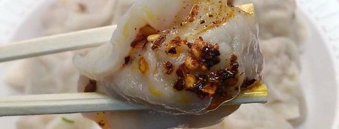 Tianjin Dumpling House is one of The Best Dumplings in NYC, Ranked.