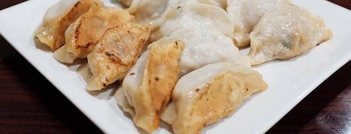 Top Prosperity Dumpling is one of The Best Dumplings in NYC, Ranked.