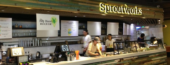 Sproutworks (豆苗工坊) is one of Shanghai.