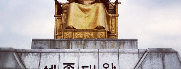 The Statue of King Sejong is one of Korean Trip (someday :D).