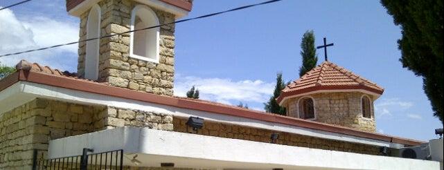 Vakıflı Köyü is one of Denenenler :).
