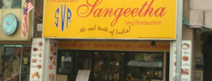 Sangeetha Vegetarian Restaurant is one of A.