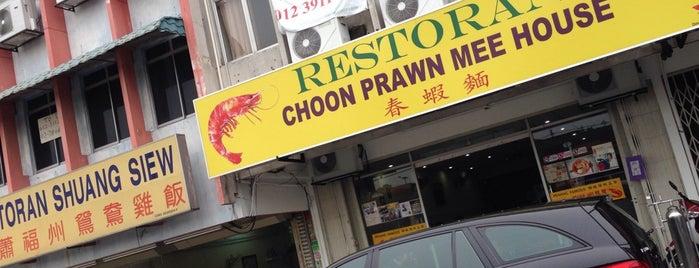 Choon Prawn Mee House 春虾面 is one of Eat❷.